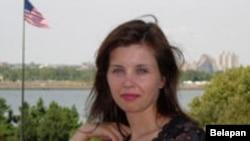Уладлена Функ