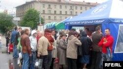 Молочный фестиваль в Минске, июнь 2009