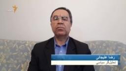 رضا علیجانی، عضو سابق شورای فعالان ملی مذهبی و سردبیر نشریه توقیف شده «ایران فردا» است که پس از انقلاب، سال های بسياری از عمر خود را در زندان گذرانده است.