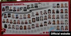 Мирних жителів прирівнюють до бойовиків. Наочна агітація у Стаханові. Фото «ЛуганскИнформЦентр»