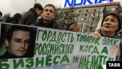 Ни к одному из фигурантов дела ЮКОСа власти не проявили снисхождения, невзирая на громкие протесты общественности