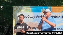 Альнур Ильяшев (слева) на митинге за свободу мирных собраний. Алматы, 30 июня 2019 года.