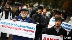 Участники митинга на Пушкинской площади. Москва, 13 октября 2011 года.