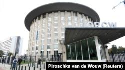مقر سازمان منع سلاحهای شیمیایی در لاهه هلند