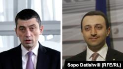 Following the resignation of Giorgi Gakharia (left), Irakli Gharibashvili will be taking over as Georgian prime minister. (composite file photo)
