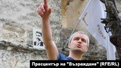 """Лидер пророссийской партии """"Возрождение"""" Константин Костадинов."""