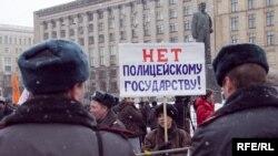 Репрессивные поправки к законодательству о митингах и шествиях отклонены Кремлем. Будет ли либерализовано законодательство?