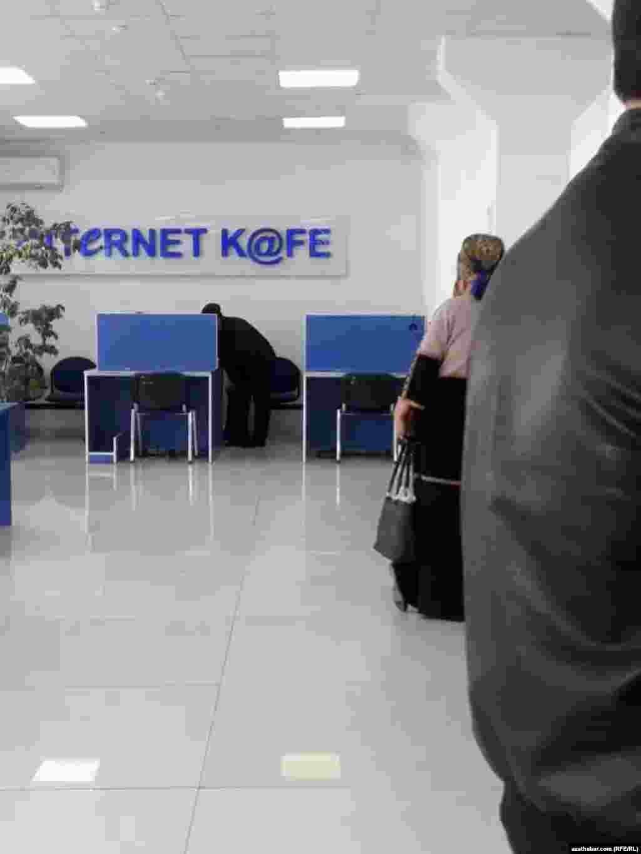 Интернет-кафе в Ашхабаде