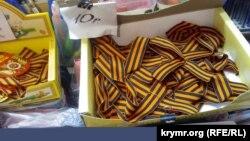 Ղրիմ - Սուրբ Գևորգի ժապավեններ Սիմֆերոպոլի խանութներում՝ Հաղթանակի տոնին ընդառաջ, 27-ը ապրիլի, 2015թ.