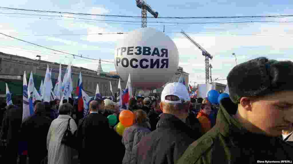 """Митинг-концерт """"Мы вместе"""", посвященный годовщине аннексии Россией Крыма."""