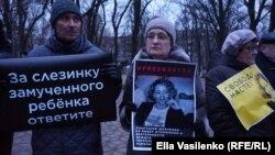 В Ростове-на-Дону 1 февраля прошел пикет в поддержку арестованной Анастасии Шевченко