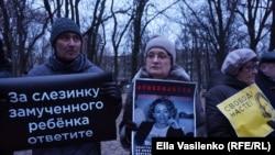 В Ростове-на-Дону 1 февраля прошел пикет в поддержку арестованной Анастасии Шевченко.