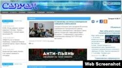 """""""Сарман"""" газетының интернеттагы бите"""