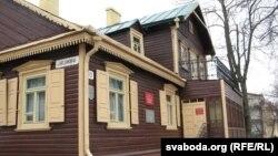 Дом у Горадні, дзе прайшло маленства Максіма Багдановіча