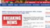 У ЗМІ Росії поширили фейк про «Бук», яким нібито ЗСУ намагалися збити безпілотник ОБСЄ