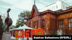Музей народных музыкальных инструментов имени Ыхласа. Алматы, 18 сентября 2015 года.