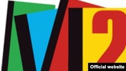Логотип фестиваля.
