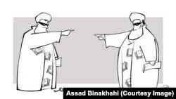 حقوق های نجومی، طرحی از اسد بینا خواهی برای رادیو فردا