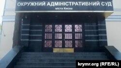 Здание суда, в котором проходило заседание по иску против Нацбанка