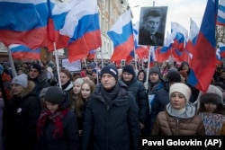 Акция Алексея Навального, февраль 2018 года
