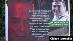 O'zbek muxolifati Fuad Rustamxo'jayev o'limida o'zbek MXXsini ayblayapti.