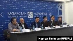 Участники пресс-конференции на тему ситуации вокруг оптово-розничного рынка «Мизам». Алматы, 22 ноября 2018 года.
