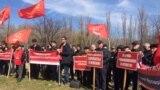 Коммунисты протестовали против политики властей в Махачкале, 23 марта 2019 года