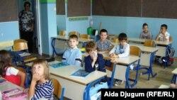 Деца во училиште во Сараево