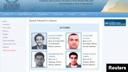 عکس چهار مظنون به ترور رفیق حریری