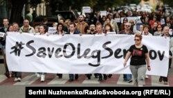 Акция в поддержку Олега Сенцова. Киев, начало июля 2018 года