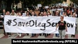 Համերաշխության ակցիա՝ Օլեգ Սենցովին ազատելու պահանջով, Կիև, 1-ը հուլիսի, 2018թ.