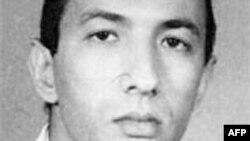 O fotografie a FBI cu Saif al-Adel