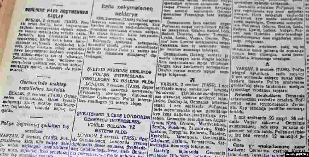 Сугыш хәбәрләре. Һитлерның зур планнарын тормышка ашырырга керешкән Германия мәктәптә укуларны вакытлыча туктата.