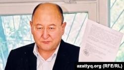 Алтынбек Сәрсенбайұлы.