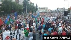 Մակեդոնիա - Հակակառավարական բողոքի ցույց Սկոպյեում, 21-ը հունիսի, 2016թ․