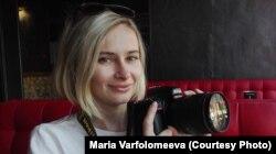 Марія Варфоломеєва