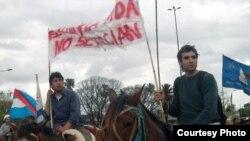 Монтевидеодогу демонстрациянын катышуучулары, сүрөт: Uruguay sin megamineria