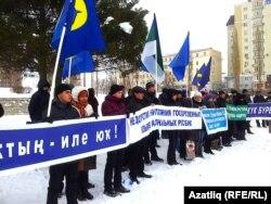 Акция протеста в защиту башкирского языка. Уфа, 1 декабря 2012 года.
