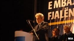 Ali Ahmeti, kryetar i BDI-së