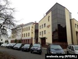 Віцебскі абласны суд, дзе праходзіла паседжаньне