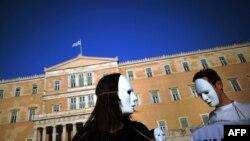 Архивска фотографија: Протест во Атина.