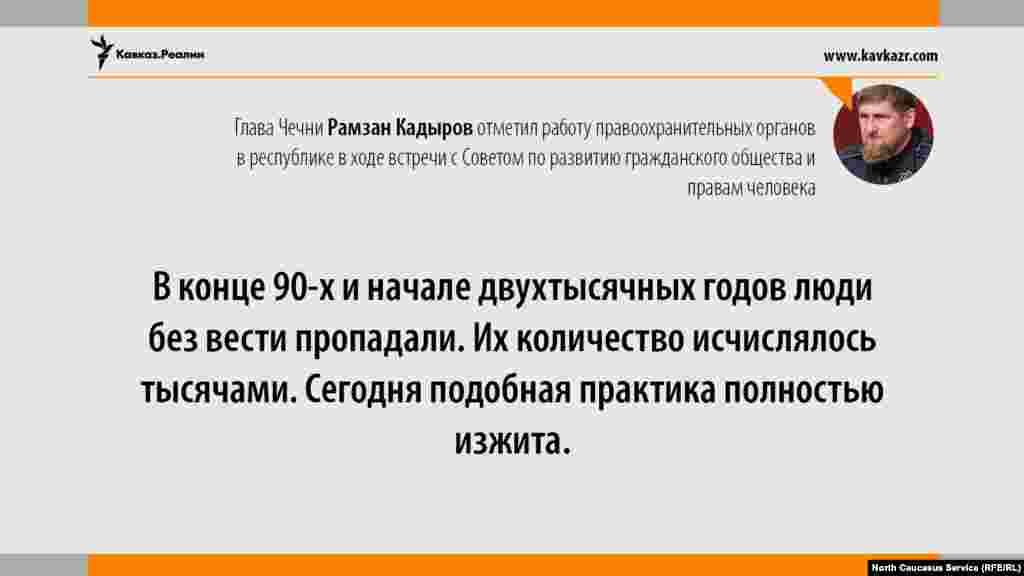 17.04.2017 // Глава Чечни Рамзан Кадыров отметил работу правоохранительных органов республики в ходе встречи с Советом по развитию гражданского общества и правам человека.