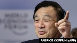 Themeluesi i kompanisë Huawei, Ren Zhengfei