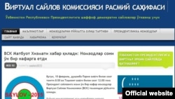 Uzbekistan - screen shot from official website of Virtual Election Commission