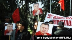 Текебаевди колдогон митингден бир көрүнүщ, 29-март, 2017