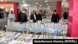 معرض للكتاب في البصرة