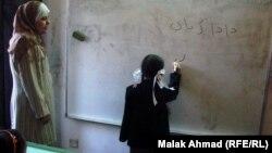 احدى مدارس بغداد الابتدائية