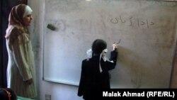 يوم المعلم في احدى مدارس بغداد