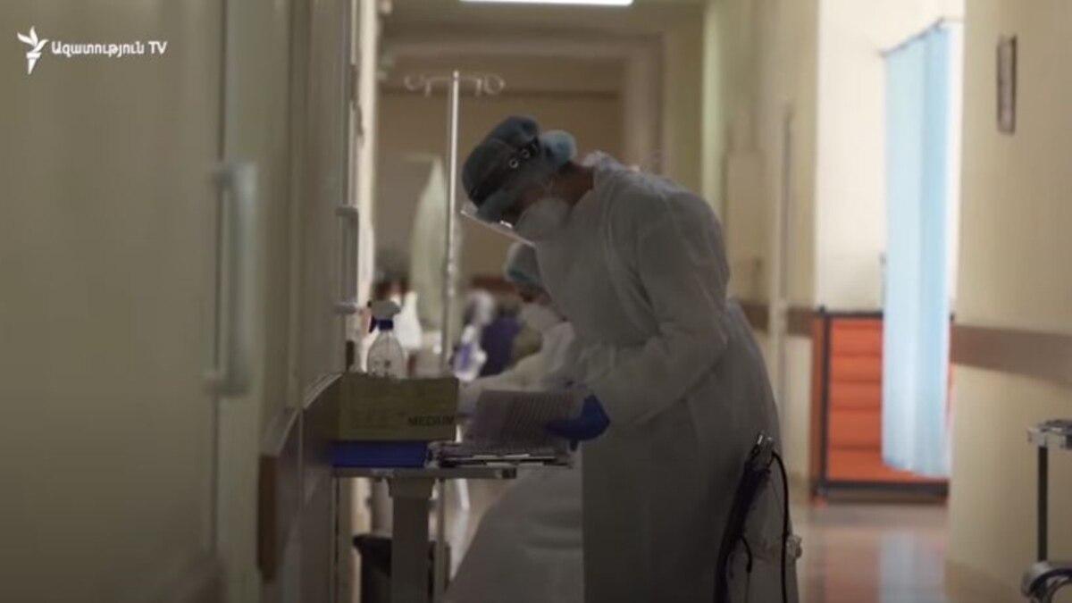 В медцентрах Армении от коронавируса лечатся 1540 пациентов