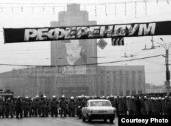 Падчас рэфэрэндуму 1995 году, архіўнае фота